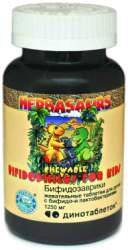 Биологически активная добавка (БАД) Bifidophilus Chewable for Kids -Bifidosaurs (Бифидофилус чуэбл Бифидозаврики - жевательные таблетки с бифидо и лактобактериями для детей) NSP 90 таблеток