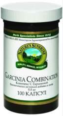Биологически активная добавка (БАД) Garcinia Combination (Гарциния Комбинейшн) NSP 100 капсул