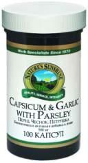 Биологически активная добавка (БАД) Capsicum Garlic with Parsley (Капсикум, Гарлик, Пасли (Перец, Чеснок, Петрушка)) NSP 100 капсул